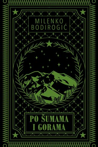 Naslovna stranica romana Po šumama i gorama